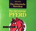Das eigensinnige Pferd. Von Norbert Golluch (1994)