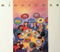 Persönliche Entfaltung in der Familie. Von Time Life (1994).