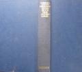GROSSES HANDBUCH DER ASTROLOGIE v. Herbert A.Löhlein