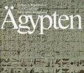 Aegypten. Von Barbara L. Begelsbacher, Arnold Hottinger und Maximilien Bruggmann (1985)