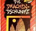 Die Drachen-Dschunke. Die Knickerbocker Bande. Band 23. Von Thomas Brezina (1992).