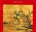 Chinesische Malerei. Von Roger Goepper (1978).