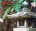 Japanische Gärten. Von Günter Nitschke (1993)